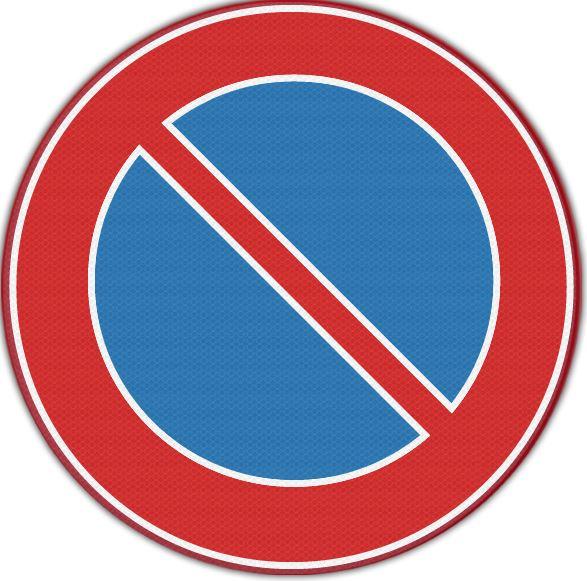 verboden te parkeren aan die zijde vd weg